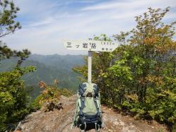 三ッ岩岳4