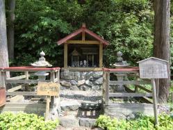 三ッ岩岳2