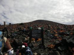 浅間山1146