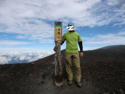 浅間山1221
