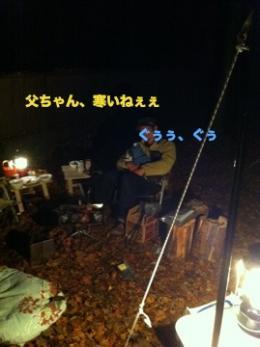 軽井沢sg8_convert_20111027015642