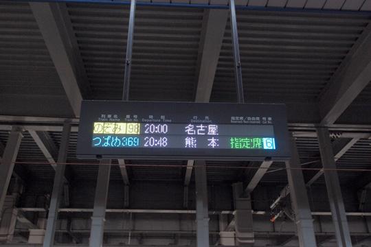 20110505_hakata-06.jpg