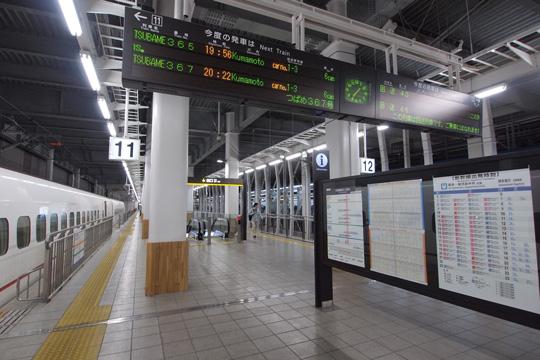 20110505_hakata-08.jpg