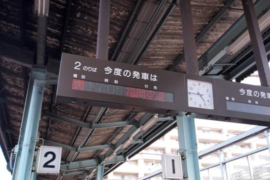 20110505_katatsu-18.jpg