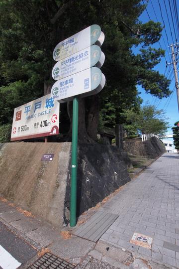 20110812_hidrado_castle-11.jpg