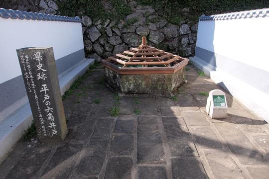 20110812_hirado-02.jpg