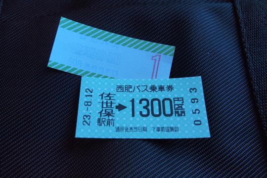 20110812_seihi_bus-02.jpg