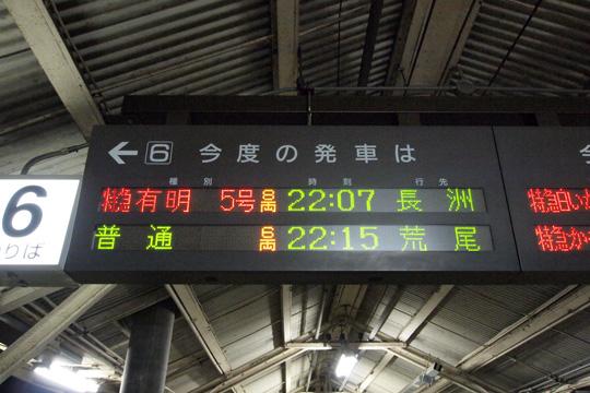 20110812_tosu-02.jpg