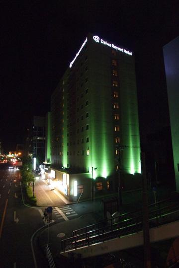 20110813_daiwa_roynet_hotel-01.jpg