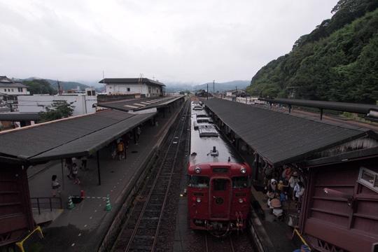 20110815_hitoyoshi-09.jpg