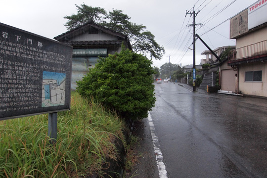 20110815_hitoyoshi_castle-53.jpg