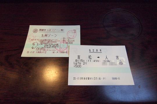 20110815_isaburo_shinpei-02.jpg