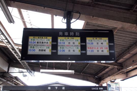 20110815_miyakonojo-02.jpg