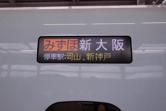 20110816_mizuho604-01.jpg