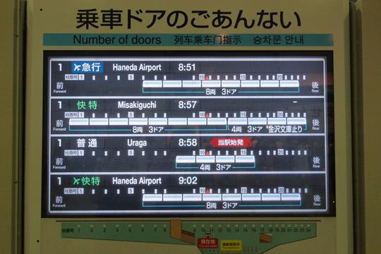 20110827_shinagawa-03.jpg