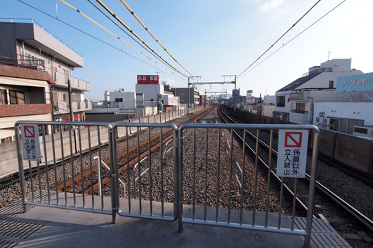 20110828_gakugeidaigaku-04.jpg