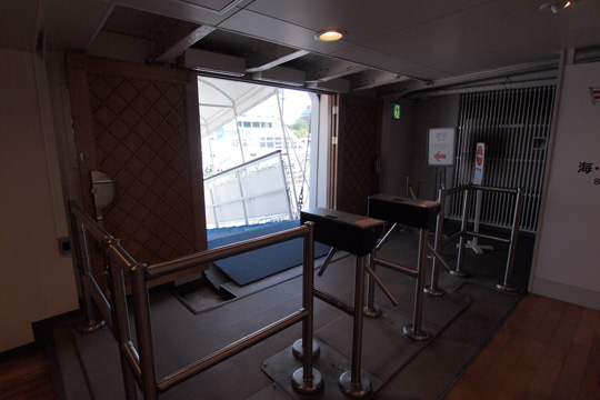 20110828_hikawamaru-66.jpg