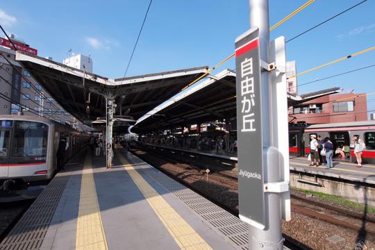 20110828_jiyugaoka-01.jpg