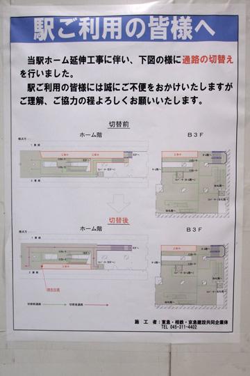 20110828_motomachi_chukagai-03.jpg