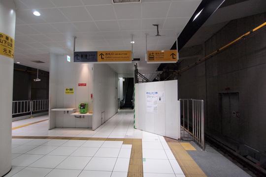 20110828_motomachi_chukagai-06.jpg