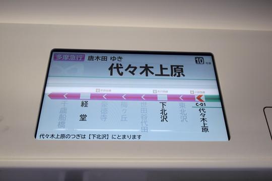20110828_tokyo_metro_16000-in01.jpg