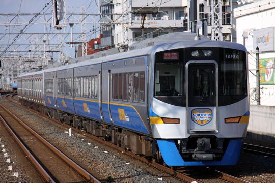 20110910_nankai_12000-01.jpg