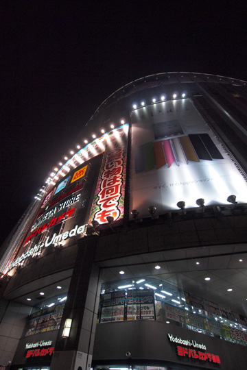20110910_umeda-01.jpg