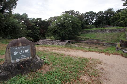 20110917_kanayama_castle-07.jpg