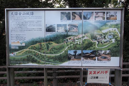 20110917_kanayama_castle-20.jpg