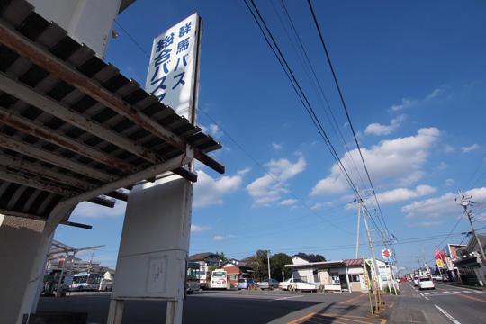 20110918_minowa-01.jpg