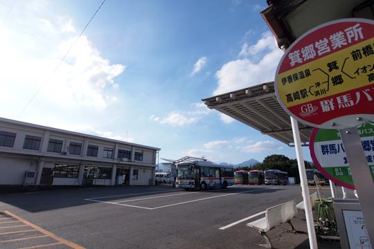 20110918_minowa-02.jpg