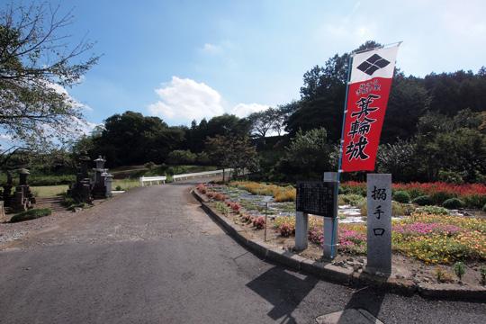 20110918_minowa_castle-02.jpg