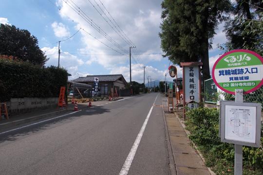 20110918_minowa_castle-06.jpg