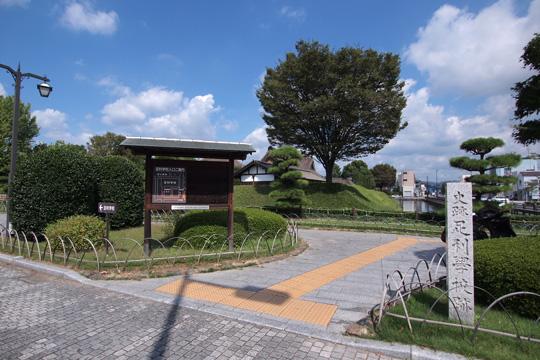 20110919_ashikaga-02.jpg