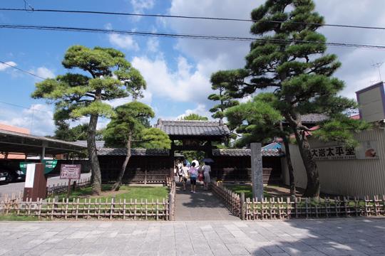 20110919_ashikaga-03.jpg