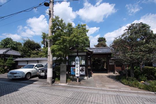 20110919_ashikaga-69.jpg