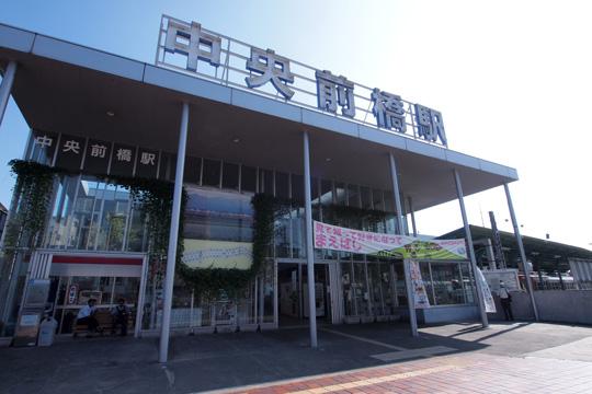 20110919_chuo_maebashi-01.jpg