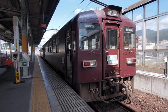20110919_watetsu_wa89_310-01.jpg
