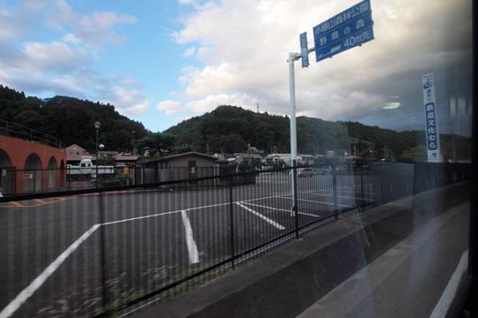 20110923_jrbus_kanto-17.jpg