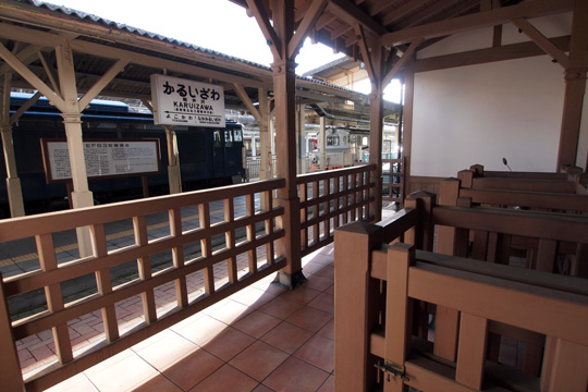 20110923_karuizawa-13.jpg
