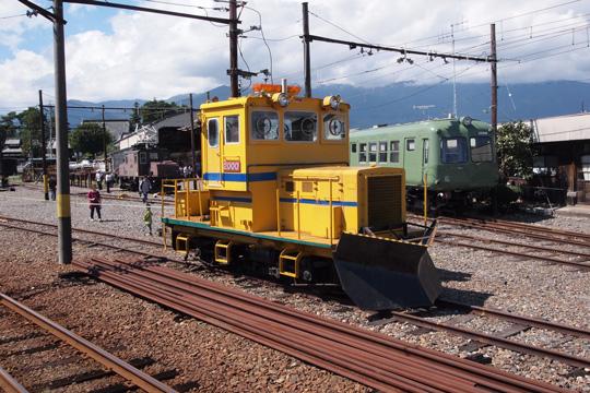 20110923_matsuden-02.jpg