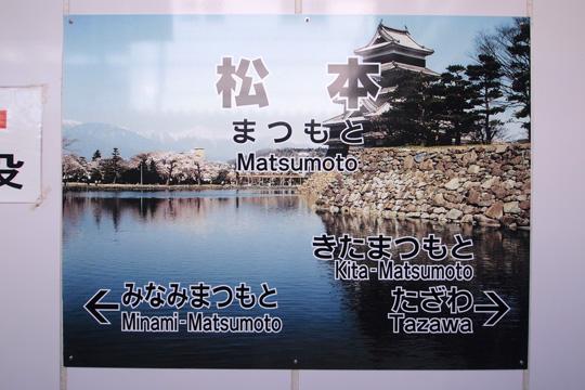 20110923_matsumoto-05.jpg