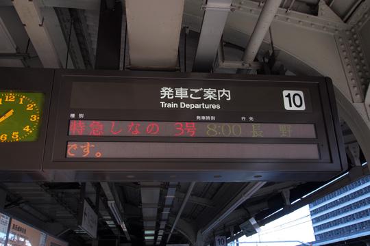 20110923_nagoya-01.jpg