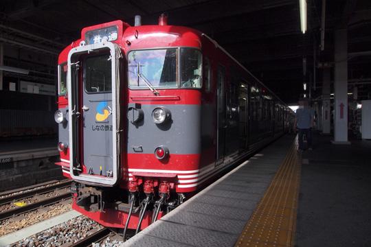 20110923_shinano_115-01.jpg