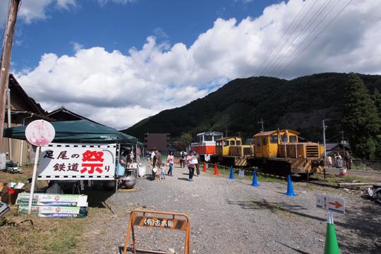 20110924_ashio-03.jpg