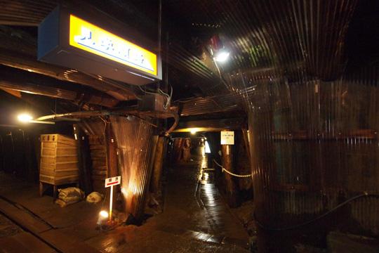 20110924_ashio_copper_mine-03.jpg