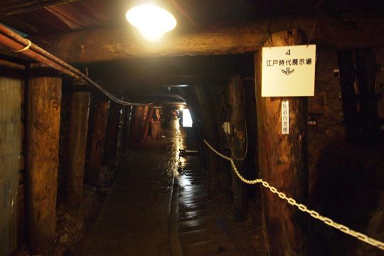 20110924_ashio_copper_mine-25.jpg