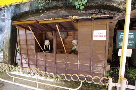 20110924_ashio_copper_mine-54.jpg