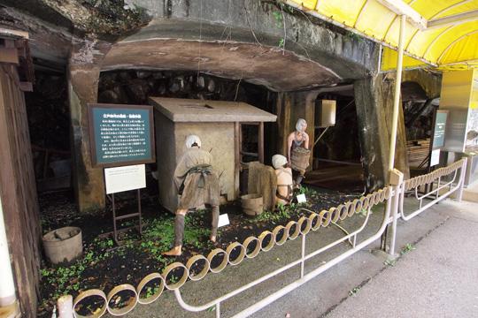 20110924_ashio_copper_mine-55.jpg