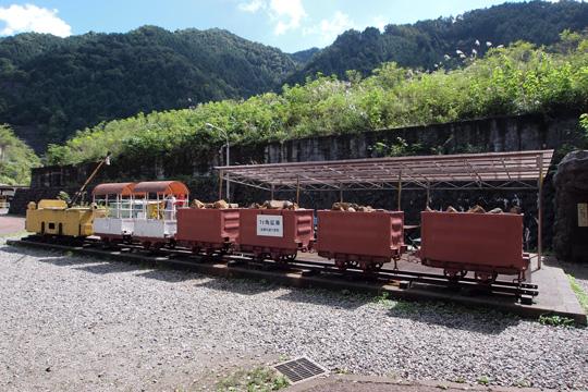 20110924_ashio_copper_mine-57.jpg